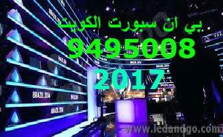 موزع بي ان سبورت سعد العبدالله